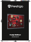 Prestigio MultiBoard Monitor Manual (68 pages)