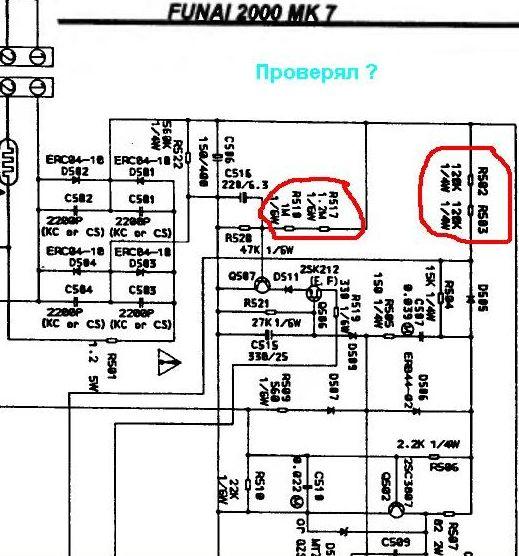 Funai tv 1400a mk8 схема: Funai TV-1400A MK8 service