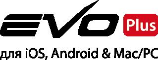 EVO Plus color logo