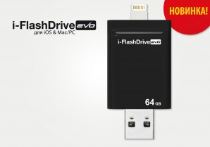 i-FlashDrive EVO 64GB for iphone