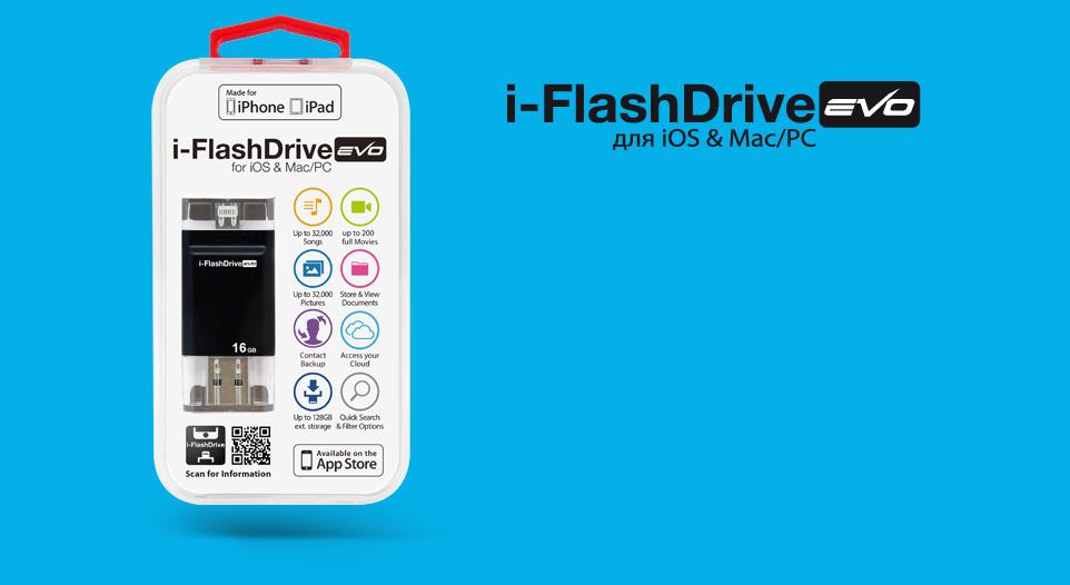 характеристики флешки i-flashdrive от photofast