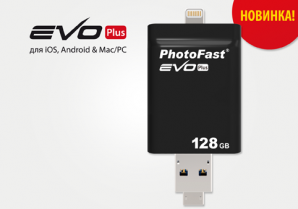 PhotoFast EVO Plus 128 GB USB 3.0