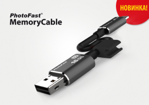 PhotoFast, MemoryCable 16 Gb