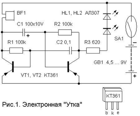 Схема микросхемы – Схемы для начинающих радиолюбителей | Простые и рабочие схемы!